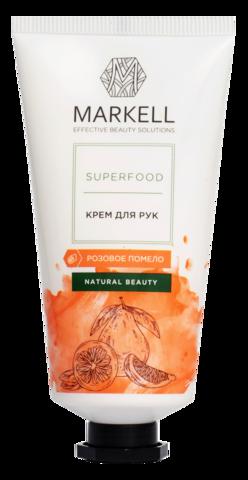 Markell Superfood Крем для рук розовое помело 50мл