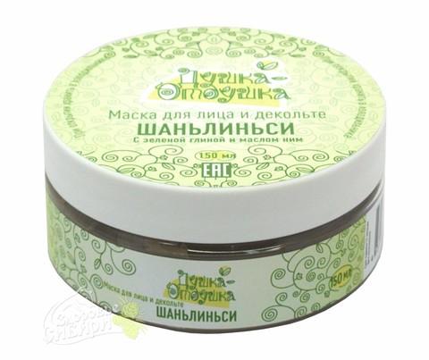 Крем-скраб мыло для проблемной и жирной кожи