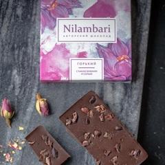 Шоколад горький Nilambari с какао-бобами и солью, 65 г
