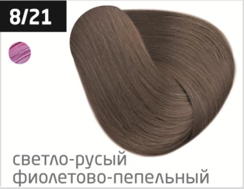 OLLIN color 8/21 светло-русый фиолетово-пепельный 60мл перманентная крем-краска для волос