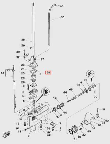 Шпонка помпы для лодочного мотора T5 Sea-PRO (11-31)