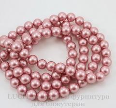5810 Хрустальный жемчуг Сваровски Crystal Powder Rose круглый 6 мм, 5 шт