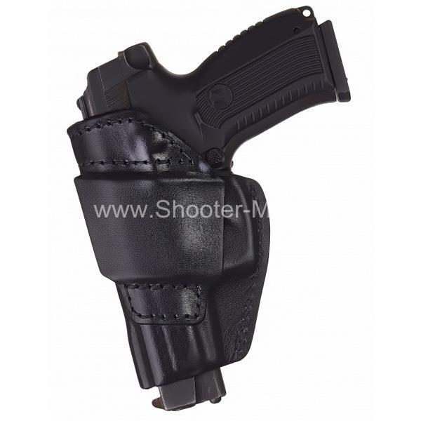 Кожаная кобура для пистолета Ярыгина модель № 7 МОДИФ. 2011 г Стич Профи фото 3