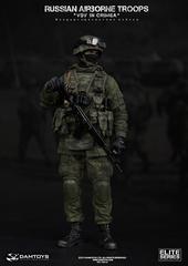 Фигурка Спецназ ВДВ в Крыму