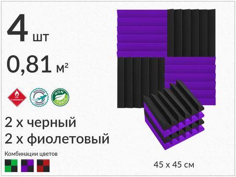 AURA  450 black/violet  4  pcs