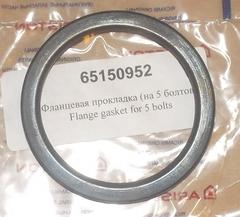 Прокладка водонагреватенля ARISTON 65150952