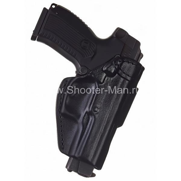 Кожаная кобура для пистолета Ярыгина модель № 7 МОДИФ. 2011 г Стич Профи фото