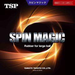 Короткие шипы TSP Spin Magic
