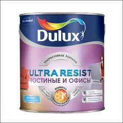 Краска для Гостиной и офиса Dulux Ultra Resist BC (прозрачный)