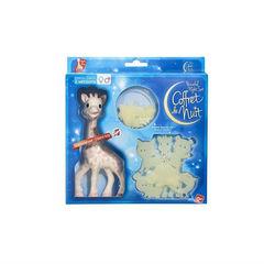 Подарочный набор Софи для сладких снов девочек Sophie La Girafe For Girls