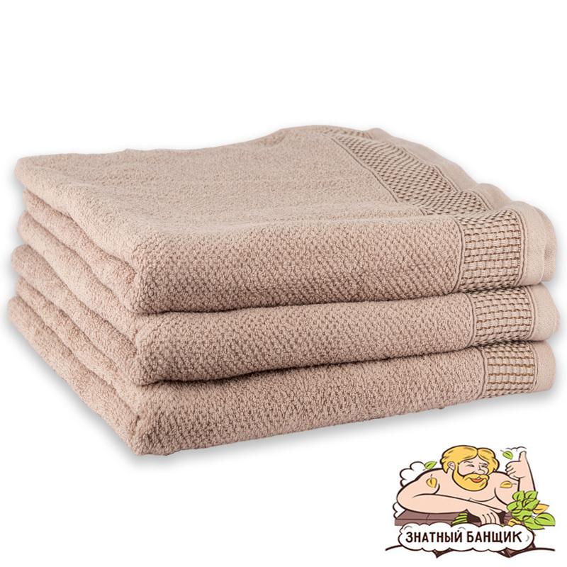 Бежевое полотенцце