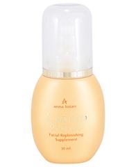 Facial replenishing supplement - Масляный экстракт ягод облепихи