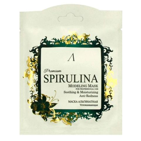 Маска альгинатная увлажняющая и успокаивающая (саше)  Anskin PREMIUM Spirulina Modeling Mask / Refill 25