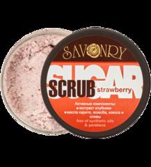 Сахарный скраб Strawberry (Клубничный мусс), 300g ТМ Savonry