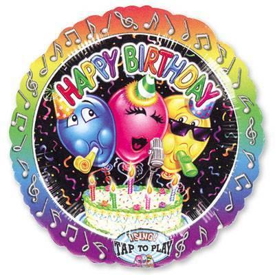 Музыкальные шары, поющие шары