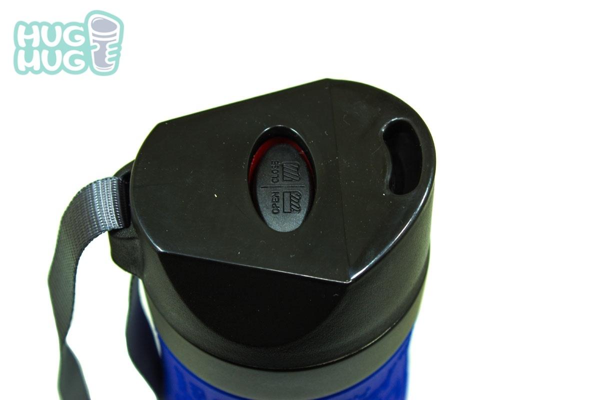 Термокружка Kamille с кнопкой, TPR и ремешком 480 мл. коричневая