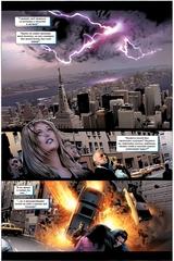 Marvel Зомби. Дни мертвецов