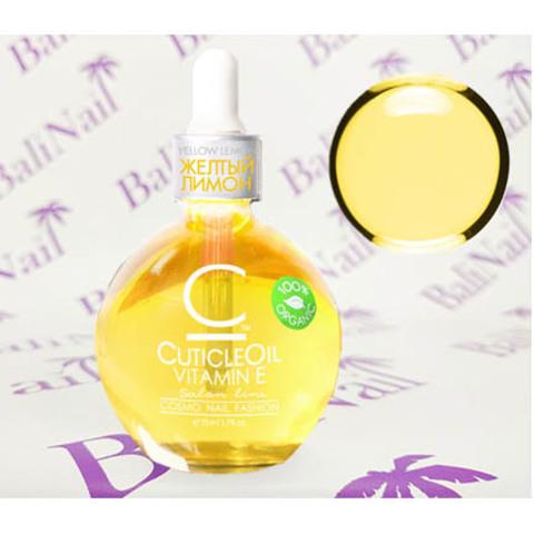 Масло для кутикулы Cosmolac Cuticl Oil