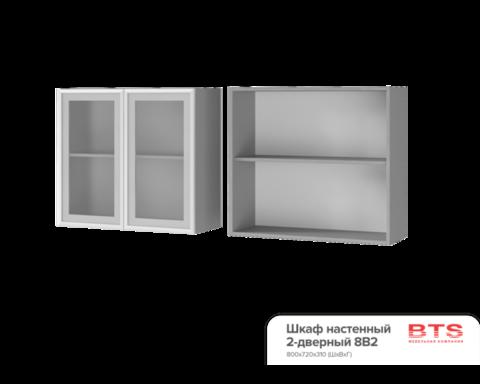 Шкаф настенный 2-дверный со стеклом (800*720*310) 8В2