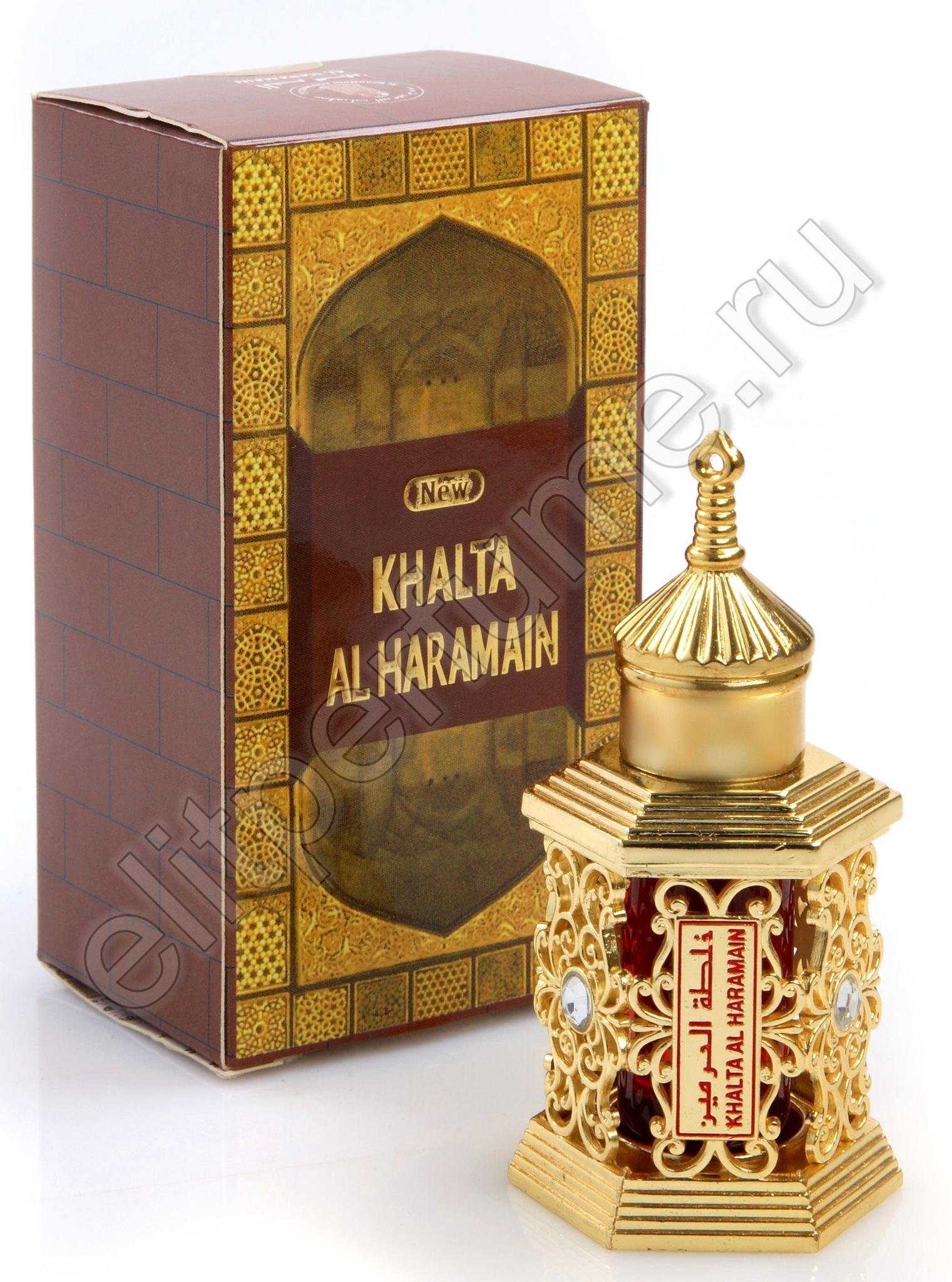 Пробники для духов Khalta Al Haramain / Хальта Аль-Харамайн 1 мл арабские масляные духи от Аль Харамайн Al Haramin Perfumes