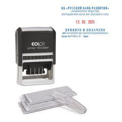 Датер автоматический самонаб.пласт.Pr.55-Dater-Bank-Set дата ЦИФР.6стр.60х4