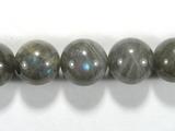Бусина из лабрадора (спектролита), шар гладкий 16мм