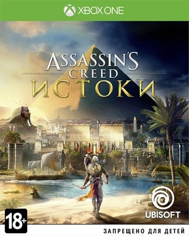 Microsoft Xbox One Assassin's Creed: Истоки (Origins) (русская версия)