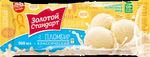 """Мороженое """"Золотой стандарт"""" Пломбир классический 495г мягкая упаковка"""