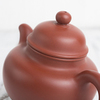 Исинский чайник До Цю 270 мл #Z 13
