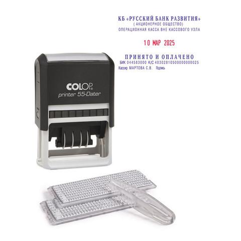 Датер автоматический самонаб.пласт.Pr.55-Dater-Set 6стр.60х40мм(аналог 4727