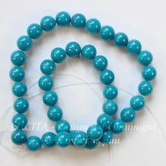 Бусина Жадеит (тониров), шарик, цвет - голубой, 10 мм, нить