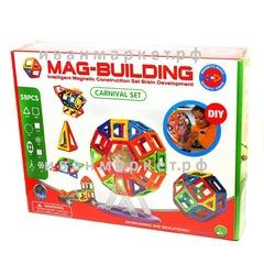 Магнитный конструктор 58 деталей Mag Building