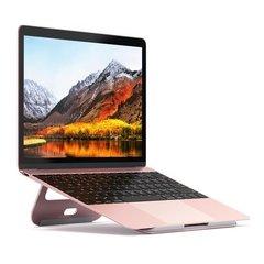 Подставка  Satechi Aluminum Portable & Adjustable Laptop Stand для MacBook, алюминий, розовое золото