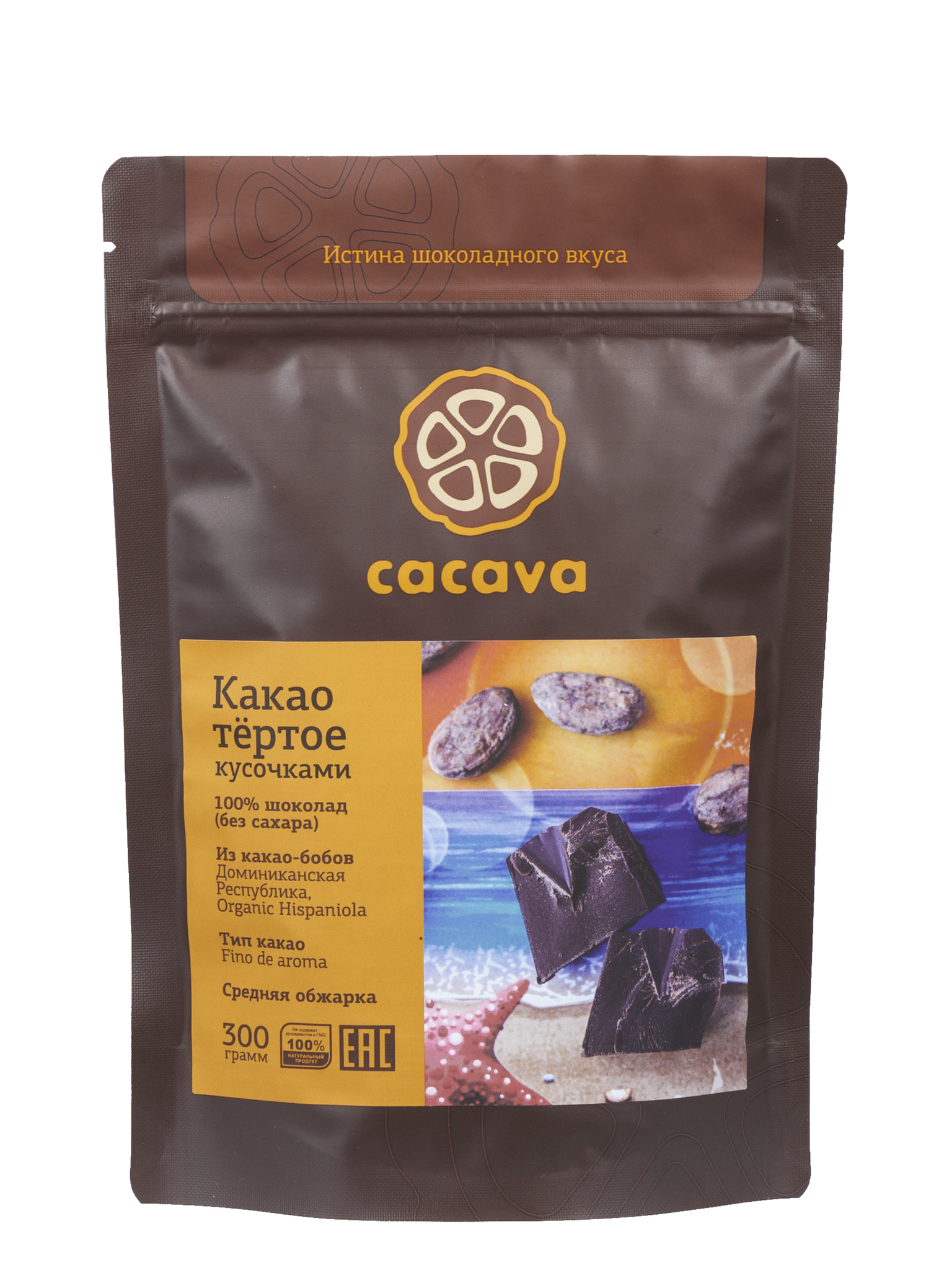 Какао тёртое кусочками (Доминикана), упаковка 300 грамм