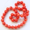 Бусина Жадеит (тониров), шарик, цвет - коралловый, 10 мм, нить