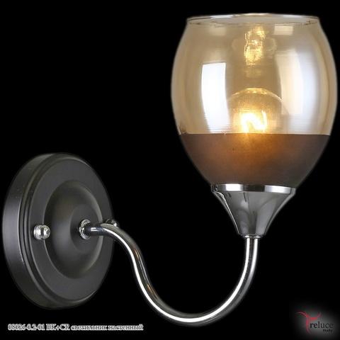 08026-0.2-01 BK+CR светильник настенный