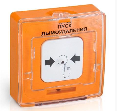 Устройство дистанционного пуска УДП 513-10