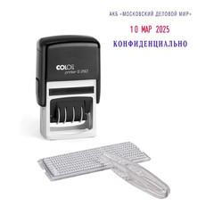 Датер автоматический самонаб.пласт. S260-Set 2-стр. 24х45мм (аналог 4755)Co