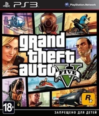 PS3 Grand Theft Auto V (GTA V) (русские субтитры)