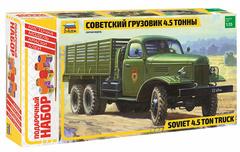 Грузовик «ЗиС-151»