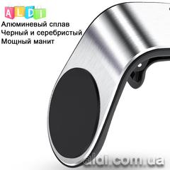 Floveme/Rock - Магнитный автомобильный держатель-прищепка в воздуховод для телефона