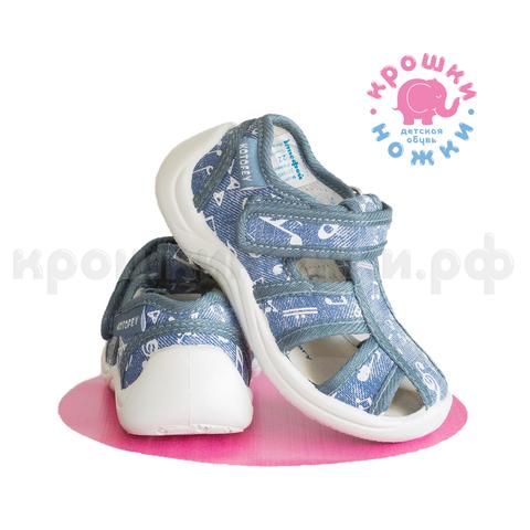 Туфли голубые ноты  Котофей артикул 221045-11