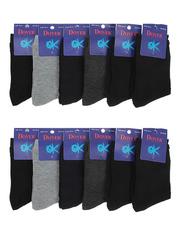 3045 носки подростковые (12 шт), цветные