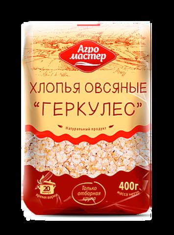 """Геркулес """"Агромастер"""" 800 г"""