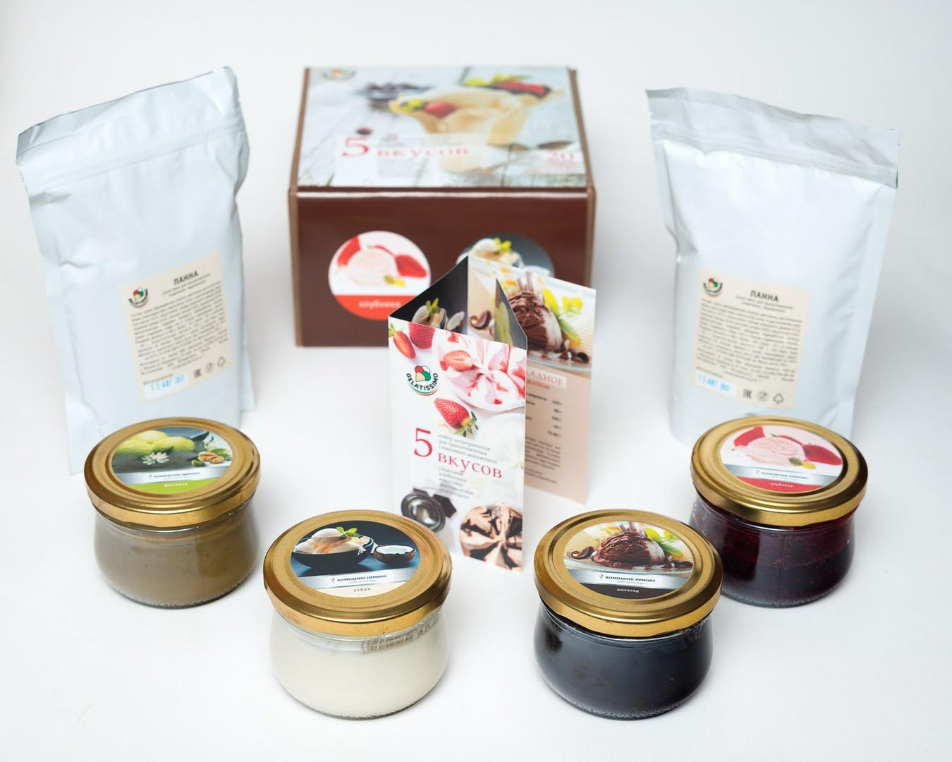Набор для приготовления мороженого GELATISSIMO