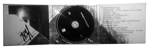 АнимациЯ – Кругом враги (CD)
