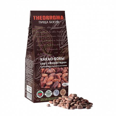 Какао-бобы сушеные, необжаренные Theobroma