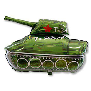 Шар Фигура Танк 83 см