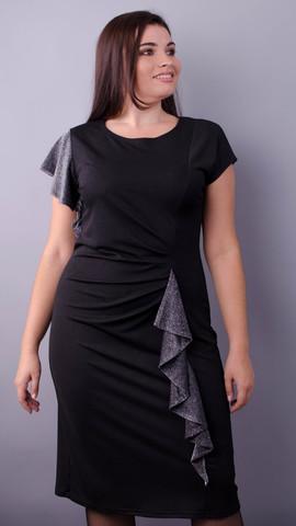 Белинда. Платье плюс сайз для особого случая. Черный.