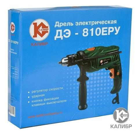 Дрель ударная Калибр ДЭ-810 ЕРУ